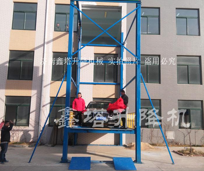 立柱式汽车升降机采用四根立柱导轨结构