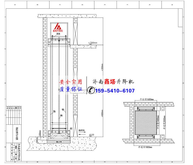 如何制作简易电梯,简易电梯图纸简易电梯分类简易电梯价格 简易电梯分为很多种:个人自制的、施工人员安装的土电梯、液压升降货梯都可以叫做简易电梯。  被客户淘汰的土电梯  我们安装的液压升降货梯 导轨式液压升降货梯的特点: 1.采用液压系统,液压油缸直顶,链条传动,安全绳辅助,多重安全保护,安全性优于载货电梯。 2.