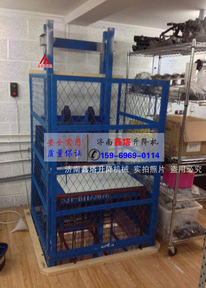 传统小型升降机的升降过程是利用电动机正反转卷绕
