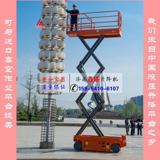 技术支持 全自行式升降机款式及价格  全自行式升降机,又叫电瓶全自动