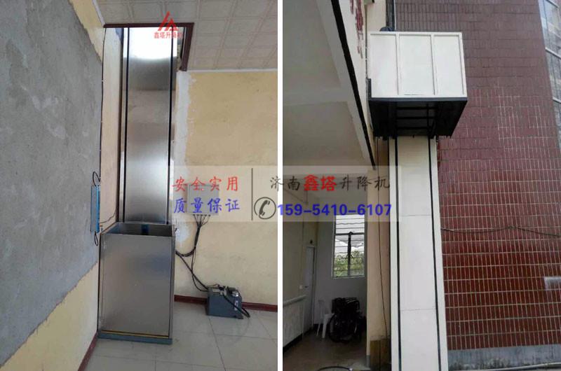 家庭载人专用升降机/ 升降平台是一种经济实用型小型载人电梯,采用液压系统,升降平稳,安全性强,对土建要求不高,安装方便,可按您的需要定制各种规格尺寸。了解更多,点击进入家用小型升降机和残疾人升降平台。    室内外安装家用小型电梯(常规型)  室内外安装小型电梯(外围封闭型) 标准的电梯最小井道净空尺寸1450x1450mm,250kg载重,乘坐三人。但是考虑还要制作井道结构、柱、墙,至少要考虑1600x1600mm的空间,不然放不下。  家用简易小型电梯(带轿厢款) 安装标准的电梯费用一般在10万元左右
